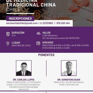 Seminario internacional de de Medicina Tradicional China
